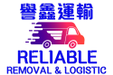 Removalists in Ferryden Park
