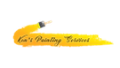 Ken's Painting Services Logo