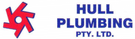 Paul Turner Plumbing Logo