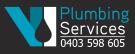 Gary A Howe Plumbing Logo