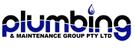 G.T Plumbing Logo