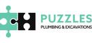 Horswell Mark Plumber Logo