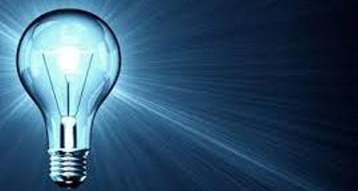 Ardrey Electrical Logo