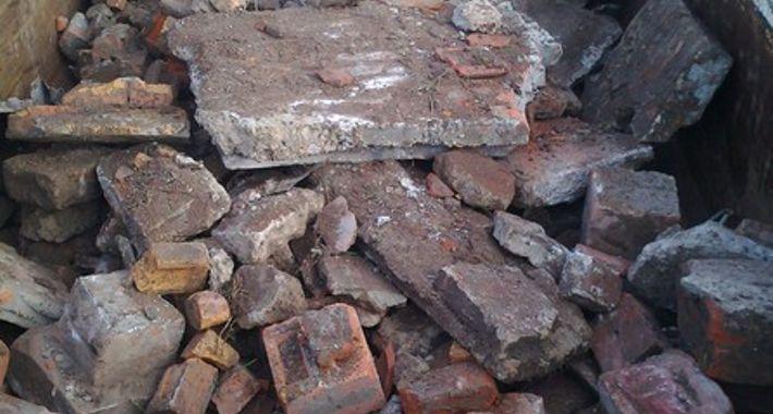 Ajay Demolitions & Asbestos Removal PTY LTD Logo