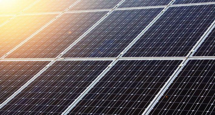 Caigan Solar Logo
