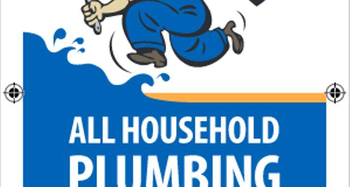 All Household Plumbing Logo