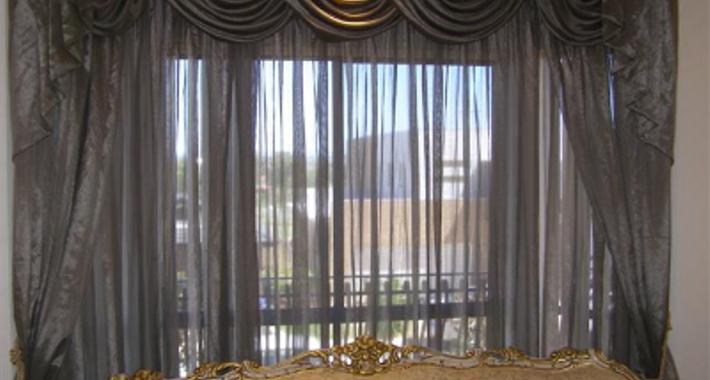 Curtain Installations Sydney Logo