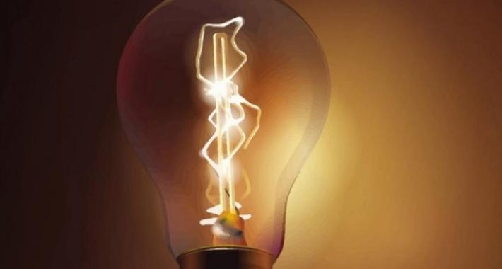 Five Star Electrical (ACT) Pty Ltd Logo
