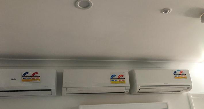 JFK Electrical, Solar And Air Logo