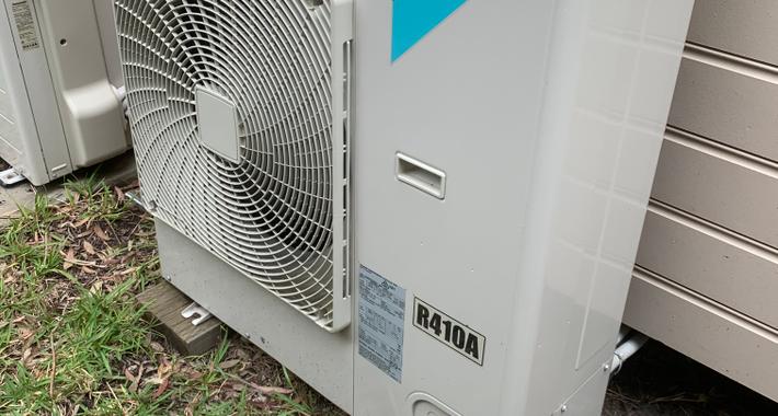 iElectrical N Aircon Logo