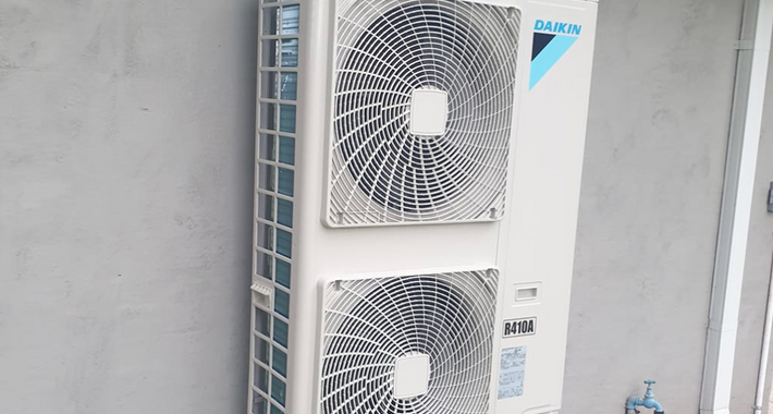 DCAir Air Conditioning Services Logo