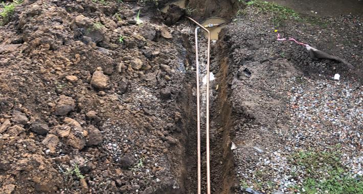 GRH Plumbing Group Logo